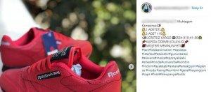 instagramda ürün satmak